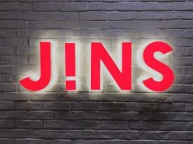 小売: JINSに学ぶ企業理念浸透のポイント