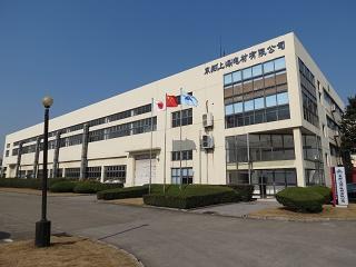 製造:中国人社員たちが高品質を実現する東拓(上海)電材有限公司